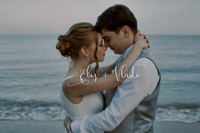 Морска сватба на Тракийски скали - сватбен филм